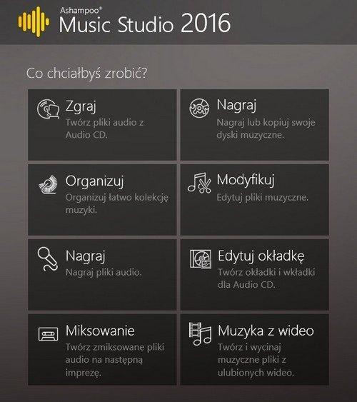 Ashampoo Music Studio 2016 6.1.00.11/1130 + Portable (PL)