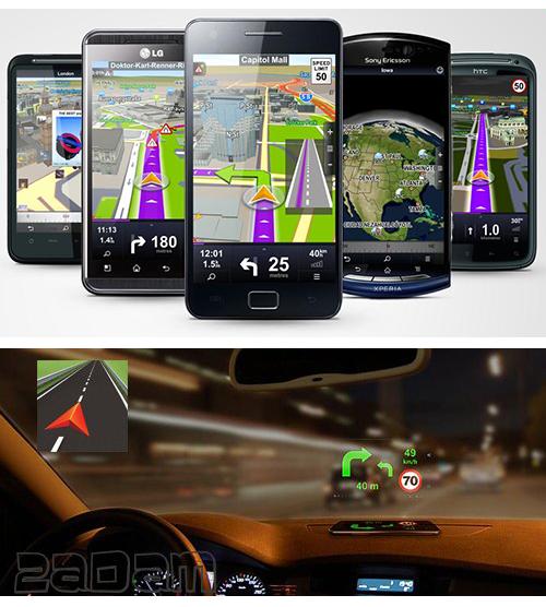 Sygic GPS  & Maps v 16.4.12 Full Final Stabilna (Europa/Polska)